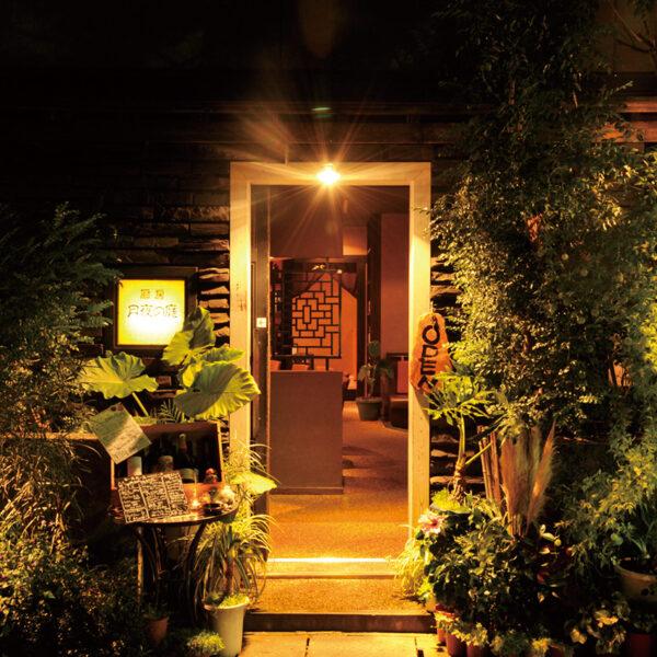 厨房 月夜の庭