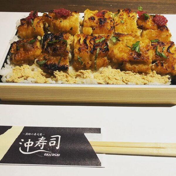 漁師の寿司屋 沖寿司