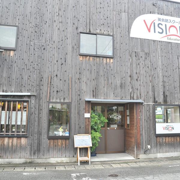 VISION cafe (ヴィジョンカフェ)
