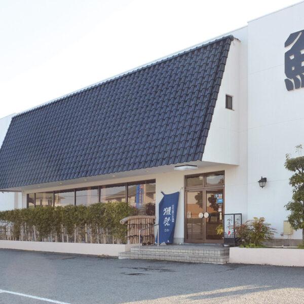 吟寿司本店
