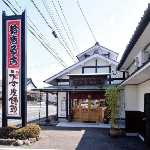 甘味処 武蔵屋菓寮