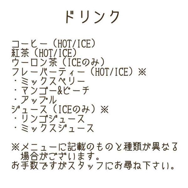 ナチュラルファーム菓樹 (かじゅ)