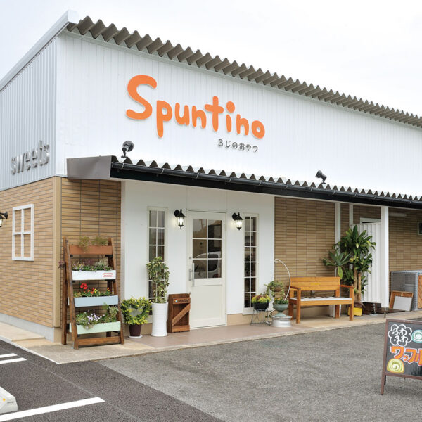 Spuntino (スプンティーノ) 3じのおやつ