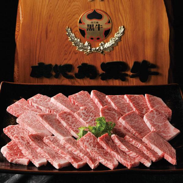 黒毛和牛焼肉 じゅうじゅう亭