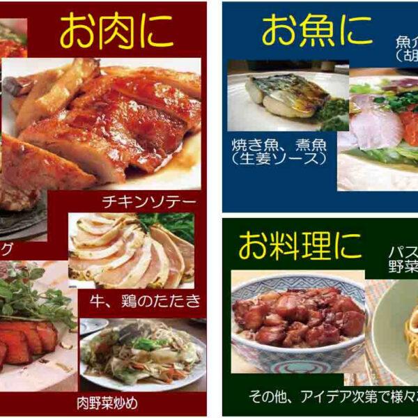 二反田醤油店 中津工場